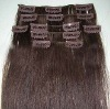 Clip in layered hair extension full head Set