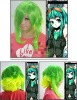 Cosplay Vocaloid Gumi cosplay wig