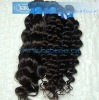 Deep wave virgin Brazilian natural hair product