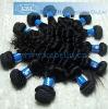 Deep wave virgin Brazilian natural hair wavy