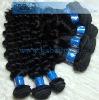 Deep wave virgin Brazilian natural hair weft