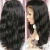 Excellent& Beautiful Indian Remy Curly Full Lace Wig