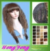 Fashion curly long women hair wig silk top full lace wig