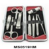 Fashional and lovely manicure set