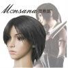Final Fantasy VII 7 Yuffie Kisaragi Cosplay Wig