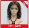 Glamour Curly Brazilian Virgin Hair Wig Full Lace Wig Paypal acceptable
