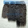 Grade 4A Natural wave Brazilian human hair extension