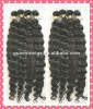 Grade AAA+ deep wave virgin human brazilian hair weave