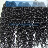 Grade AAAA Curly Brazilian natural hair weaving