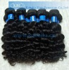 High quality Brazilian human hair weft