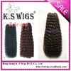 High quality bebe curl malaysian hair wave