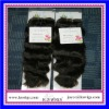 High quality brazilian hair weave natural wave
