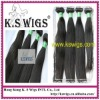High quality brazilian natural hair 100 gram one piece