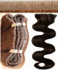 Hot product -- seamless skin weft Indian remy hair extensions 8#