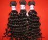 Hot sale 24 inch Natural wave brazilian clip in hair extension
