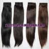 Hot sale 24 inch Natural wave brazilian straight hair weave