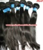 Hot selling superior quality 100% virgin Brazilian hair,accept paypal120cm~150cm width 100% virgin Brazilian hair,accept paypal