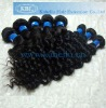 Hot wholesale virgin remy human hair weft with factory price
