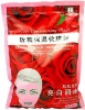 (JY1036) Rose moisturizing soft film powder