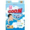 Japanese Baby Diaper Hajimete-no Hadagi GOO.N Medium 66pieces/pack