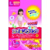 Japanese Baby Diaper Swimming Pants (Pink for Girls) GOO.N Large 3pieces/Pack