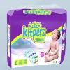 Leak guard baby diaper