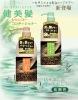 (MADE IN JAPAN) KENBIHATSU Sesame mixture Shampoo  hair products