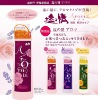 (MADE IN JAPAN) SHIONOSEI Aroma Body Massage salt Rose Fragrance  massage products