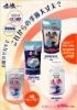 (MADE IN JAPAN) SHIONOSEI Body Massage salt Series (Coarse salt type) massage products