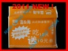 MOQ:5K bags,envelope wallet tissue for promotional item