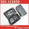 (MS-111850) Manicure & Pedicure Set / Grooming Kit / Promotional Manicure Set