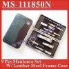 (MS-111850N) 9 pcs Steel Frame Manicure Pedicure Set