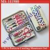 (MS-111980) colorful Manicure Set and Pedicure Kit 7pcs set