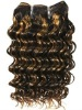 Malaysian virgin remy hair machine made wefts,big discount