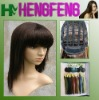 Medium hair wigs brown synthetic stright ladies wigs
