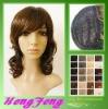 Medium hair wigs dark brown synthetic ladies wigs