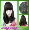 Medium hair wigs dark brown synthetic wigs hair