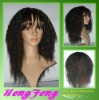 Medium synthetic black mixed color fashion wigs