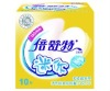 Mini soft and breathable disposable super absorbent blue diffusion layer sanitary napkin