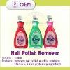 Nail Polish Remover 100ML