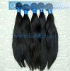 Natural Straight Brazilian human hair  wave