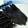 Natural Straight Brazilian human hair  weaving