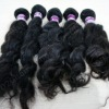 Natural wave virgin mongolian hair weaving