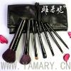 Nature Hair 7pcs Makeup Brush Set