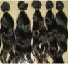 New arrival : brazilian virgin hair weft