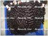 New style brazilian human hair weave