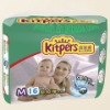 Newly updated baby diapers soft