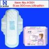 Nighttime sanitary napkin 300mm