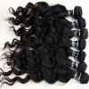 No processed natural black virgin wavy brazilian hair weft