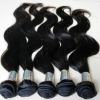 Non-processed virgin pure russian hair factory wholesale price